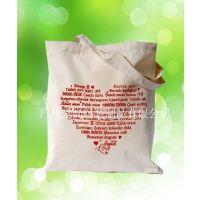 棉布袋定制 棉布广告袋礼品袋 棉布包装袋厂家订做