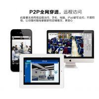 深圳监控设备|监控安装|无线监控|监控工程|监控系统|监控安装公司