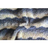 定做 羊羔绒提花波浪纹、全涤羊羔绒新品、仿动物毛、人造毛皮