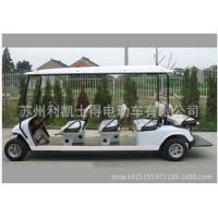 2015新款八座高尔夫球车 8座高尔夫球车 8八座景区电动观光车