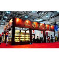 供应2016广州茶博会价格
