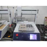 点胶设备 点胶行业 点胶产品 点胶仪器 自动点胶 代替人工点胶