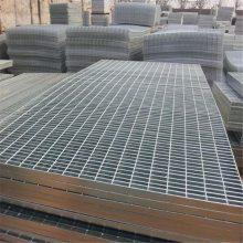 旺来热镀锌钢格板栅 复合板钢梯 复合滑型钢格板