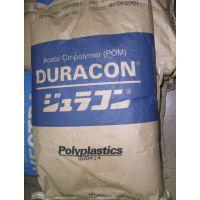 供应工程塑料POM Duracon GH-10日本宝理 耐磨 汽车部件