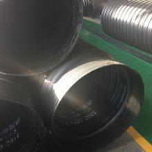 1米3HDPE钢带波纹管,义马渑池钢带增强波纹管