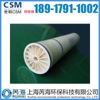 世韩RE8040-FDN供应CSM膜芮海常规抗污染膜水过滤反渗渗膜