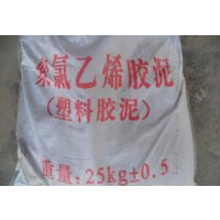聚氯乙烯胶泥嵌缝
