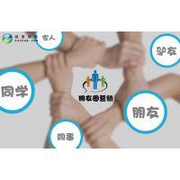 武汉APP开发专业的设计、制作团队,满足您各方面需求