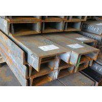 36#C热镀锌槽钢,淮南热镀锌槽钢,马钢槽钢