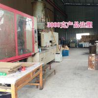 浙江塑料注塑加工厂家 大型塑料件注塑加工/注塑件加工报价