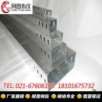 上海凤图布线厂家现货供应|封闭式电缆桥架|镀锌槽式桥架