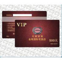 制卡厂家 PVC卡印刷 会员卡 专业 凯信达防伪印刷