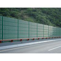 河北SK声屏障加工声屏障冲孔板小区厂家10-20亚克力玻璃棉