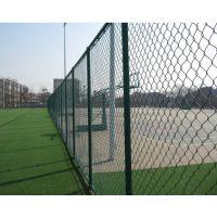 子畅体育场护栏—篮球场/运动场围栏、训练地围网生产厂家 室内操场 围栏