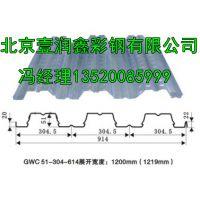 钢筋桁架楼承板北京报价
