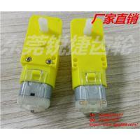 厂家供应 TT 电机牙箱 玩具塑胶牙箱 电动牙箱