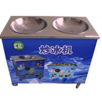 【长沙市芙蓉区菱锐牌炒酸奶炒冰机多少钱一台】炒冰机多少钱