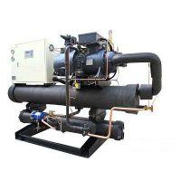 鸿宇公司HYGY310乙二醇冷冻机适用于混凝土低温冷却