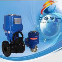 QT防爆电动球阀/Q941F-64PC/QB941F46-64P不锈钢电动球阀上海生产厂家
