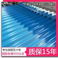佛山虹塑1130mmAPVC塑钢瓦 树脂工程瓦 耐酸隔热瓦 环保材料 质保15年