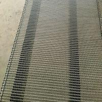 乾德机械 非标生产清洗不粘锅专业金属网带 链条式网带