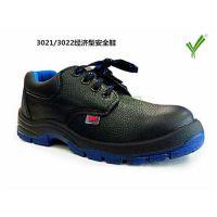 安全鞋、安全鞋、永兴劳保