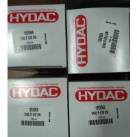 HYDAC贺德克0160DN025BN4HC,1268870原装进口滤芯