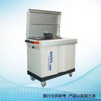 吉大小天鹅GDYQ-300M集成式食品安全快检系统北京河北专卖