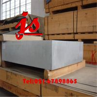 简帅治金:标准LY12航空铝合金板