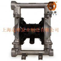 供应山东上海边锋固德牌气动隔膜泵QBY3-50PF不锈钢304材质卫生防爆耐腐蚀耐酸碱溶剂