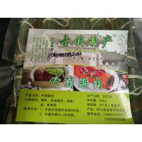 宜宾特产 竹筒腊肉 无污染的竹筒 不含色素防腐剂