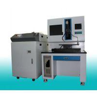 供应动力电池光纤激光焊接机 新能源电池激光焊接机