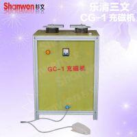 充磁机 充磁仪磁力机 仪表充磁器GC-1钕铁硼的磁芯 螺丝批头 仪表