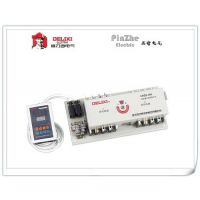 德力西电气 CDQ3-225L/3P 低压双电源自动转换开关 СB级 分体式