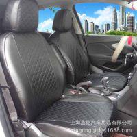 东风风神A60/H30/S30座套专车专用座套风神h30汽车座套