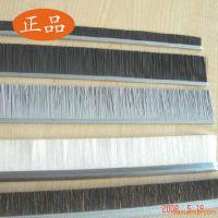 供应单排ABS电梯条刷/双排钢带扶梯条刷厂家直销