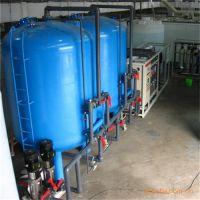 供应湖南电子级超纯水设备 反渗透加混床加抛光精混超纯水系统