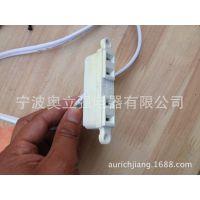 优质供应日本认证标准两芯电源线插头带两孔插座