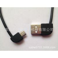 深圳创伟 供应USB电脑接口线/USB高级环保数据线/TPE料USB玩具充电线