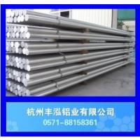 1035铝合金,1035铝棒,1035纯铝板1035价格