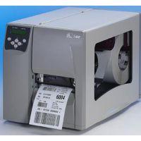 供应斑马打印机 斑马S4M标签打印机 不干胶标签打印机 一年保修 终生维护