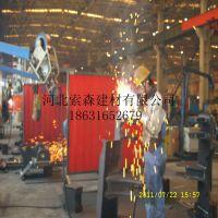 【厂家直销】标准 焊接防护屏