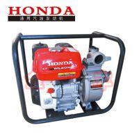 原装进口本田水泵 WL20XH 2寸汽油机自吸  四冲程 农用 灌溉