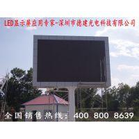 南宁LED显示屏,LED电子屏,LED大屏幕报价格