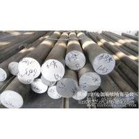长期生产 机加工铝棒 国标6063铝合金棒 6063铝棒