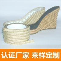 【产业带厂家直销】鞋材爆款\黄麻工艺织带\麻辫\麻条\厂价批发