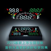 途驰安A200抬头显示器hud平视系统obd2汽车电子数字仪表转速车速