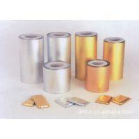 厂家直销供应药用双铝,硬铝箔,金属包装材料PTP药用铝箔