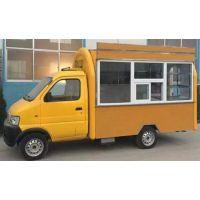 早餐车连锁,早餐车,康泰机械品质***优(在线咨询)