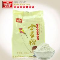 风筝全麦粉 全麦高筋面粉 小麦粉 包子饺子粉 袋装500g